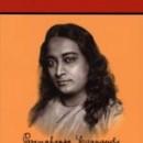 Paramahansa Yogananda: Scientific Healing Affirmations