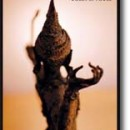 Swami Sivananda Radha: Mantras: Words of Power