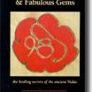 Howard Beckman: Mantras, Yantras and Fabulous Gems