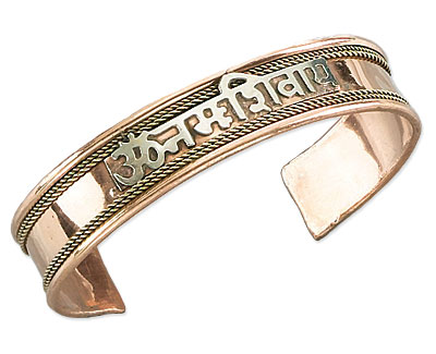 Om Namah Shivaya Copper Healing Bangle Bracelet