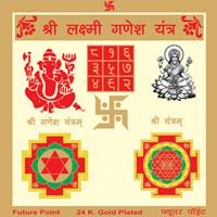 "Laxmi Ganesh Colored Copper Yantra 3.5"""