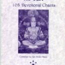 Yol Swan: Kirtan – 108 Devotional Chants